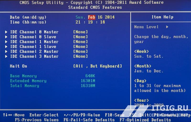 Нужно ли обновлять BIOS?