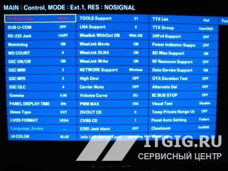 Сервисное меню ТВ Samsung